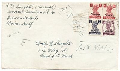 COVER_ARABIAN AMERICAN OIL CO to USA w/#39, 50 + PAIR #51_MAP INTERIOR ENVELOPE
