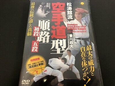 Japanese KARATE Shotokan Style DVD Masao Kagawa KATA Martial Arts from JAPAN