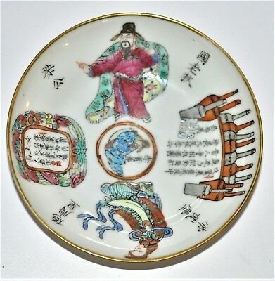 Antique Chinese Qing Dynasty Porcelain Calligraphy Poem Dish Signed
