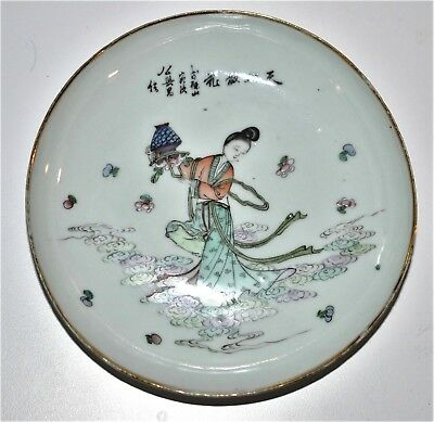 Antique Chinese Qing Porcelain Calligraphy  Famille Verte Bowl Signed