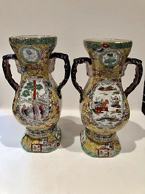 Antique Japanese Pair Of Vases Rare Unusual Very Old