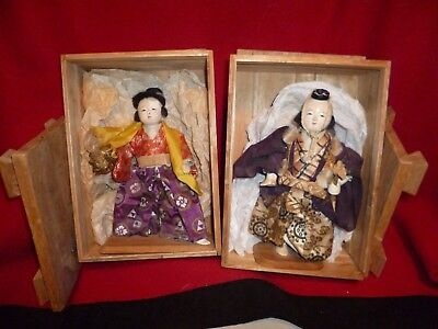 Antique Japanese Theater Performers Traditional Costumes Dragon Mask Glass Eyes