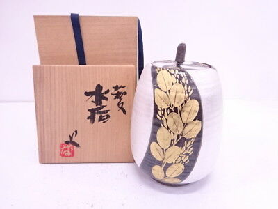 3908283: JAPANESE TEA CEREMONY / WATER JAR by SHIRO BANURA MIZUSASHI