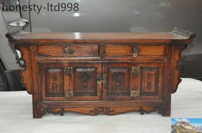 Chinese Huanghuali Wood Carved Ancient Locker Drawer Cupboard Desk Table Cabinet