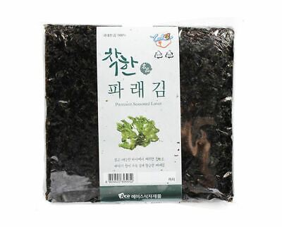 Premium 100 Sheets Korean Dried Laver Parae Seaweed for Sushi, Gimbap, Nori