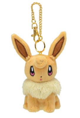 Pokemon Center Original Limited Plush Doll Mascot Eevee (curl) JAPAN IMPORT
