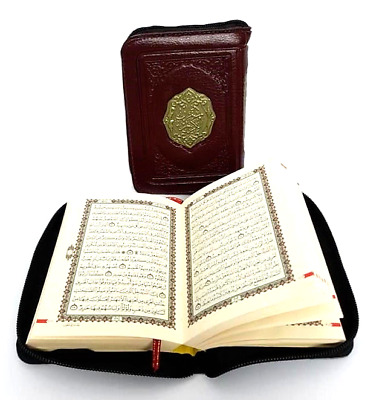 Arabic Mushaf Quran in Uthmani Text (Small Zipped Case - 13x9.5cm) (3/286) DSC