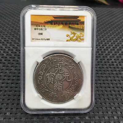 Chinese collection Rating currency Silver dollar Silver coin Kashgar