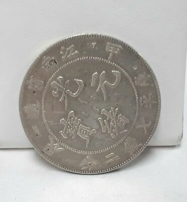 1904 Rare China Kiangnan Province Silver Dollar Dragon Coin