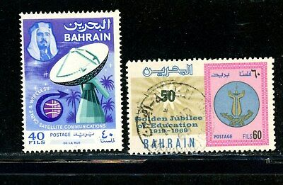 Bahrain Scott # 165, 168 - Used - CV=$8.50