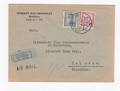 Judaica Czechoslovakia Old Airmail Cover Zionist Central Union Bratislava 1945