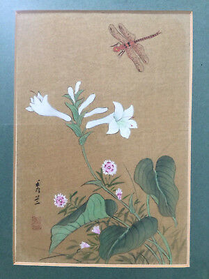 Antique Vtg Framed Japanese Chinese Floral Painting w Dragonfly Signed