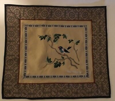 Vintage Oriental Silk Hand Embroidered Wall Hanging 11-1/2 x 10-1/4