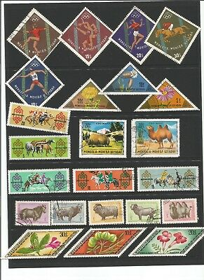 over 80 Mongolia stamps