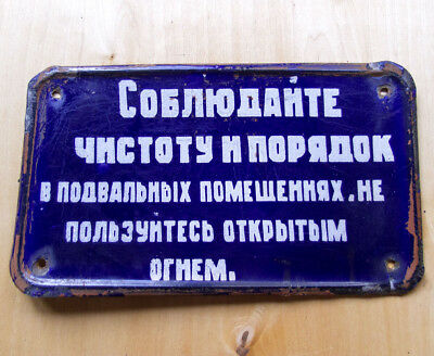 Old ENAMEL Metal CCCP USSR / KEEP CLEAN BASEMENT Fire Sign PLAQUE Russian Soviet
