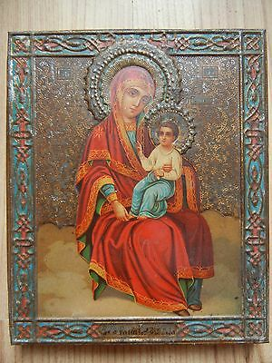 Antique Icon Orthodox Russian Empire Mother of God 13.5х11 cm. MOSCOW 1897 year