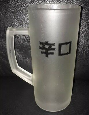 Rare Collectable 400Ml Asahi Super Dry Frosted Beer Glass Mug Used Condition