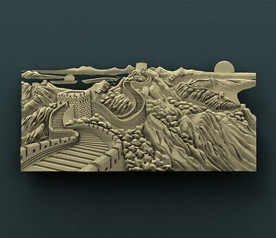 """3D STL Model Relief for CNC Router Aspire Artcam - """"GREAT WALL OF CHINA"""""""