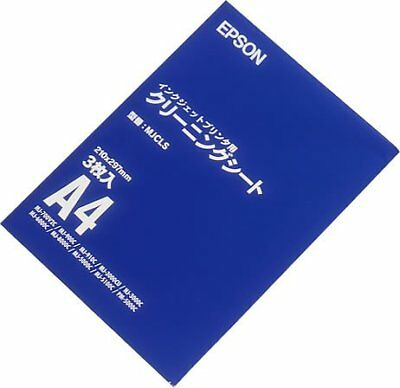 EPSON printer cleaning sheet inkjet A4 3 sheets JAPAN