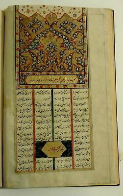 Firdawsi Shhnameh.  [The beginning of Volume Two].  8 Magnificnt Miniatures