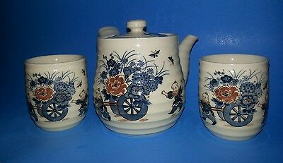 Japanese tea pot and cups children playing pulling cart with flowers VINTAGE