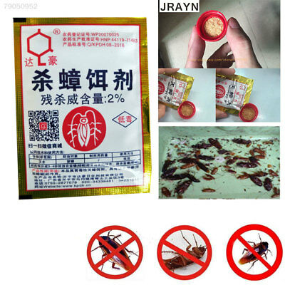 5139 New Powerful Kill Cockroach Powder Bait Room Reject Special Insecticide