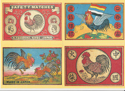 Japanese Match Box Label Rooster Chicken Art 4 Postcard Lot Japan Asia Safety
