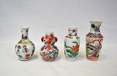 Group of 4 Antique Vintage Chinese Miniature Porcelain Ceramic Vases Marked