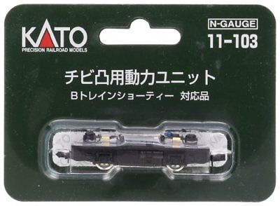 KATO N gauge 11-103 Powered Motorized Chassis model railroad supplies[ N Scale ]
