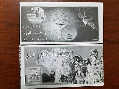 Rare Gulf War Desert Shield/Storm Propaganda Leaflets (Lot 3) black-n-white