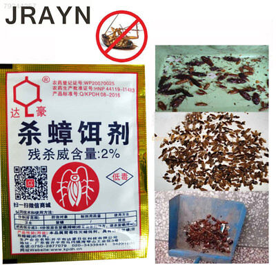 E96E New Powerful Strong Kill Cockroach Powder Bait Reject Special Insecticide