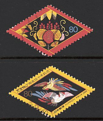 Japan 1999 Imperial Enthronement set of 2 Fine Used
