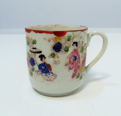 Antique Porcelain Geisha Girl Tea Cup Hand painted Japanese Countryside