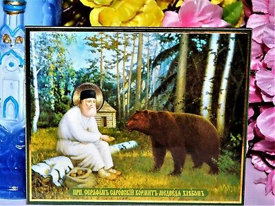 St.Seraphim of Sarov is feeding a bear Russian icon double embossed