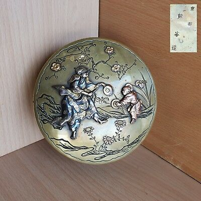 1# Old Rare Antique Chinese / Japanese Bronze Round Box, Menuki Carved & Gilded