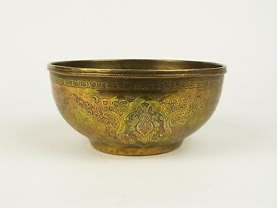 A Finely Decorated Islamic Persian Brass Bowl.