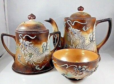 (3) Pieces Vintage Dragonware Moriage Tea Pot, Cup,  Hand Painted Occupied Japan