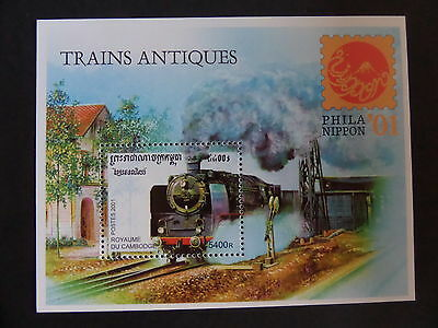 Cambodia 2001 Trains Philanippon 91 railway MS2155 MS  MNH UM unmounted mint