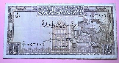 P- 104  L- 2   Central Bank of Syria       One Syrian Pound 1958  Circulated