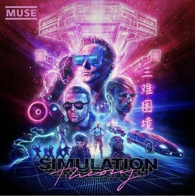 MUSE TICKETS x 2 Simulation Theory Tour London 2019 Fab Seats Section 105 Row 18