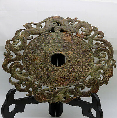 Chinese hand carved jade openwork disc with grains-shape Chi dragon phoenix D199