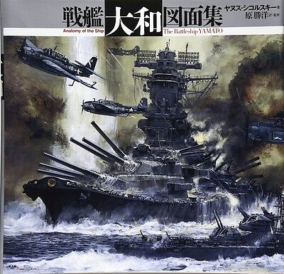 Battleship Anatomy Of The Ship Yamato Drawings Collection New