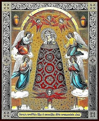 Theotokos Addition Of Mind Russian Orthodox Icon Silver Gold embossed