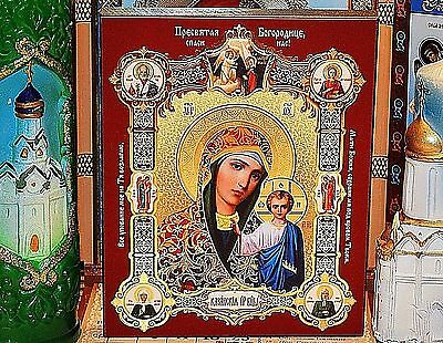 Our Lady Kazanskaya Wood, Silver Gold double embossing Russian Orthodox icon