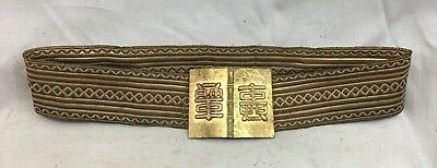 Great Antique c1900 Japanese Characters Gilt Brass Buckle & Gold Thread Belt