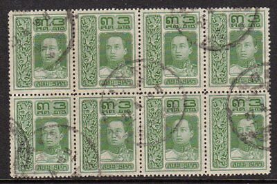 Thailand 1917 3s in a fine used block x 8