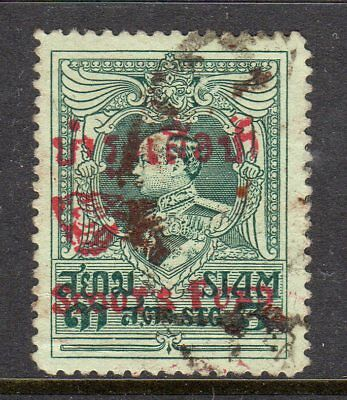 Thailand 1921 3s Scouts Fund fine, clean used