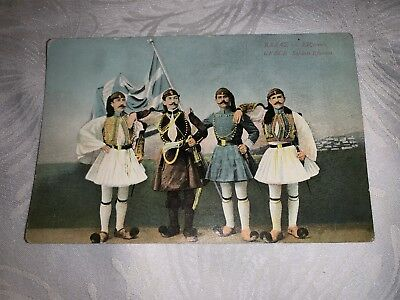 Greek Traditional Dressed Soldiers Colour Postcard C1900