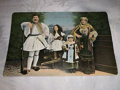 Greek Traditional Dressed Family Colour Postcard C1900