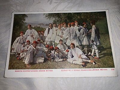 Greek Traditional Dressed Group Colour Postcard C1900